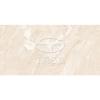 Gạch ốp tường 40x80 TASA 4904